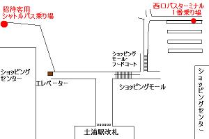 バス乗り場案内図